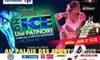 Photo : SHOW ON ICE EN GUADELOUPE