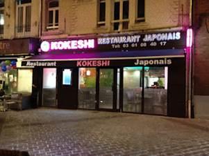 Lens - Restaurant - Kokeshi