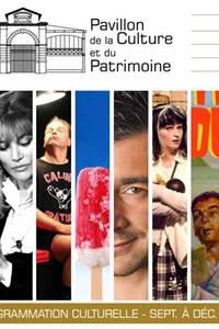 Saison culturelle du Pavillon de la Culture et du Patrimoine 2017