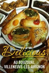 Restaurant Grec Le Bouzouki