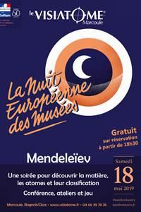 Nuit européenne des Musées au Visiatome