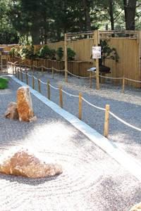 Rendez-vous au jardin - Jardin japonais